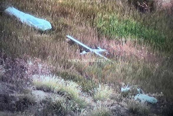 Фото сбитого армянскими ВС азербайджанского беспилотника
