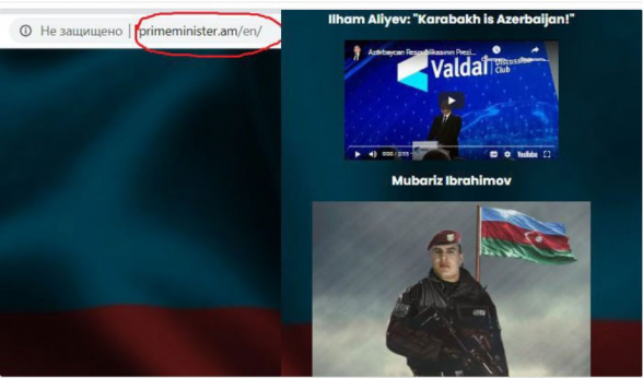 Կոտրել են ՀՀ վարչապետի պաշտոնական կայքը
