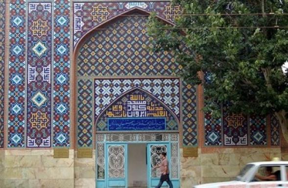 Сигнал о бомбе в Голубой мечети в Ереване: МЧС выехал на место