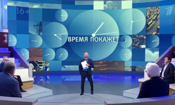 На российском Первом канале обсудили ситуацию на армяно-азербайджанской границе (видео)