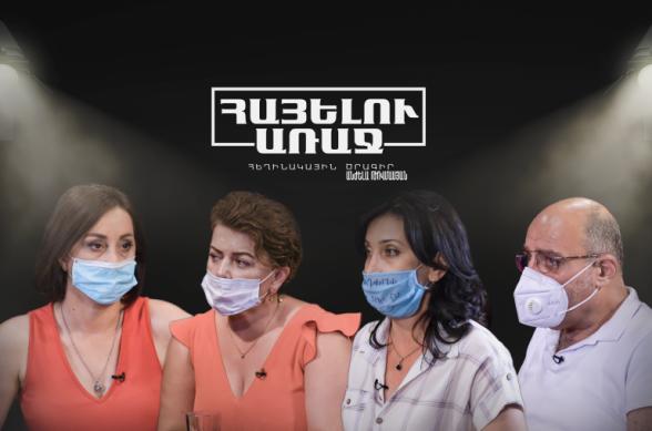 Թող Կառավարությունն ասի՝ դիմակ կրելն ի՞նչ օգուտ է տվել․ վարակակիրների՞ թվերն են նվազել, թե՝ մահերի․ Միհրդատ Մադաթյան (տեսանյութ)