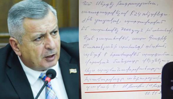 Аморальная сторона политики: предал Царукяна с первым же зовом петуха