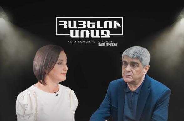 Ռազմական իշխանությունն իրեն փայլուն դրսևորեց, իսկ քաղաքական իշխանությունը գտնվեց տկար.Վիտալի Բալասանյանը՝ հայ-ադրբեջանական սահմանի լարվածության մասին (տեսանյութ)