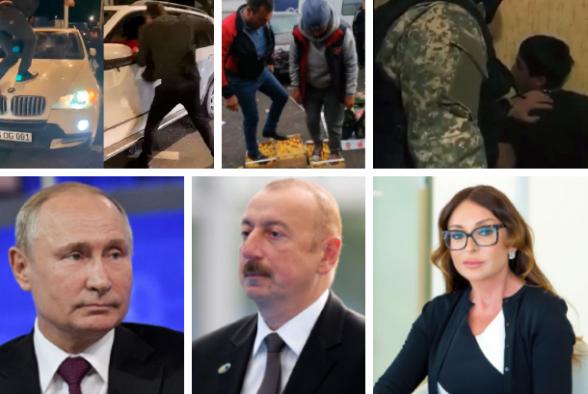 Ռուսաստանյան բախումների ներկաներն ու բացակաները