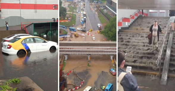 Մոսկվայում ջրհեղեղ է եղել մետրոյում և ճանապարհներին