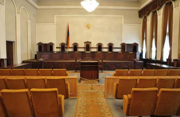 Փնտրվում են ՍԴ դատավորների «փոխարինիչների» թեկնածուներ