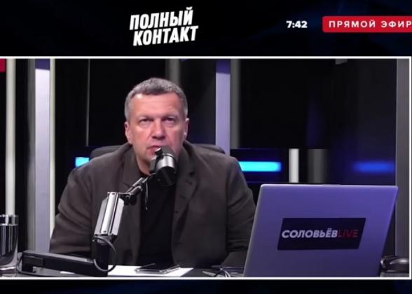 Соловьев обратился к интервью Пашиняна (видео)