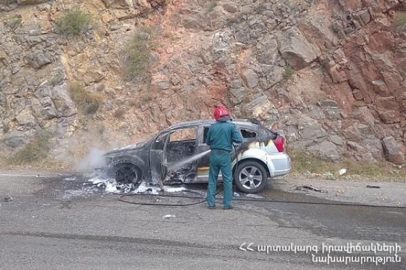 Այրվել են ավտոմեքենա և մոտ 25 հա խոտածածկույթ (տեսանյութ)