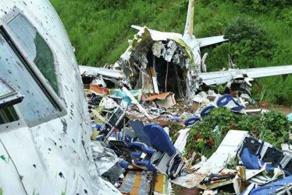 Հնդկաստանում կործանված ինքնաթիռի սև արկղերը հայտնաբերվել են