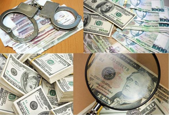 Նկատելի աճել է «կեղծ փողեր կամ արժեթղթեր պատրաստելը, պահելը կամ իրացնելը» անունով հանցատեսակը