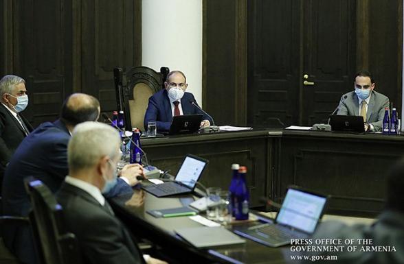Внеочередное заседание Правительства РА (видео)
