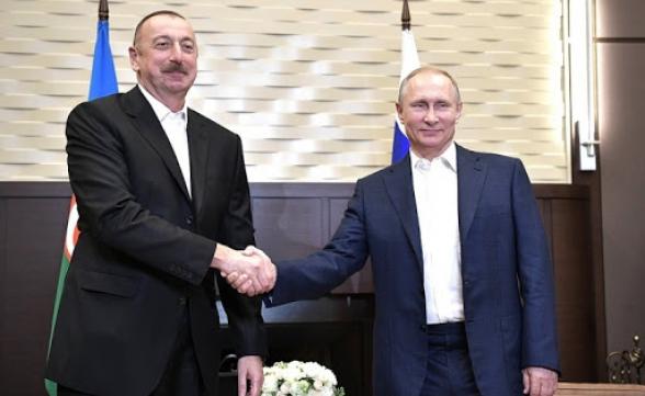 Путин и Алиев обсудили обострение обстановки на армяно-азербайджанской границе (видео)