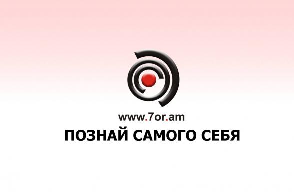 Русская версия сайта «7or» уходит в отпуск