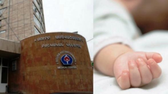 Ծեծի ենթարկված երեխան անգիտակից է․ կյանքին վտանգ է սպառնում․ «Սուրբ Աստվածամայր» ԲԿ