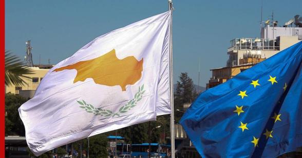 Кипр заблокировал европейские санкции против Белоруссии