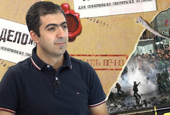 О самой большой утечке из СНБ по делу «1 марта» знают все – Арам Орбелян (видео)