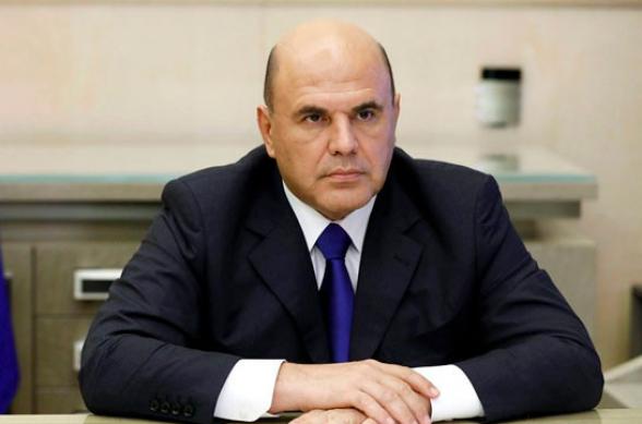 Ռուսաստանի կառավարությունը հերքել է հաջորդ շաբաթ Միշուստինի՝ Հայաստան կատարելիք այցի մասին լուրերը