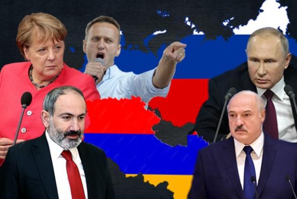 Արևմուտքը պատրաստվում է «սառը»  պատերազմ վերսկսել Ռուսաստանի հետ. ինչպե՞ս այն կարող է ազդել Հայաստանի վրա