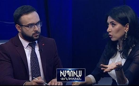 Ваге Григорян и Арман Диланян занимают должности в КС незаконно – Арпине Ованнисян (видео)