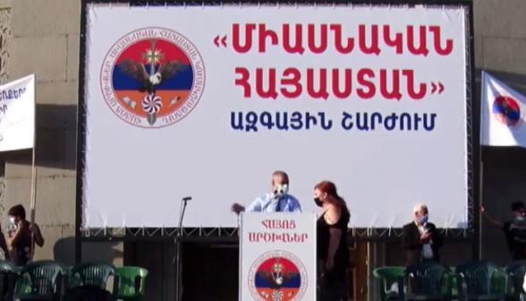 Իշխանության հրաժարականի պահանջով` հանրահավաք Ազատության հրապարակում (տեսանյութ)