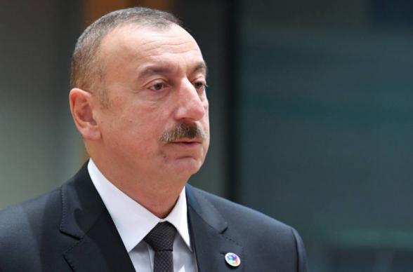 Ալիևը շնորհակալություն է հայտնել Թբիլիսիին` Վրաստանի տարածքով դեպի Հայաստան զենքի մատակարարումը թույլ չտալու համար