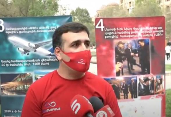 ՈՒՂԻՂ. Կորոնավիրուսի անմեղ զոհերի հիշատակին նվիրված արարողություն՝ Երեւանում
