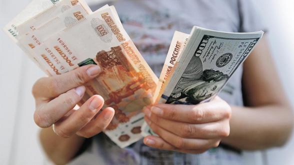 Հայաստան ուղարկվող գումարները կրճատվել են․ «Ժողովուրդ»