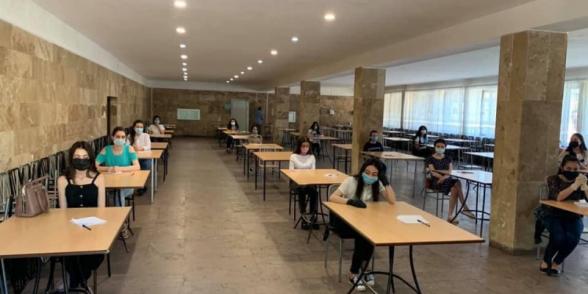 Վրաստանի ԲՈՒՀ-երում կրթական պրոցեսը կշարունակվի հեռավար ռեժիմով
