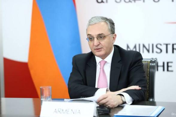 МИД Армении выступил с заявлением