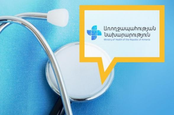 Ռազմական դրությամբ պայմանավորված՝ դադարեցվում է պլանային կարգով ԲԿ-ներ դիմած պացիենտների ընդունումը․ ՀՀ առողջապահության նախարարություն