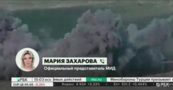 РБК обратился к военным действиям на линии соприкосновения (видео)