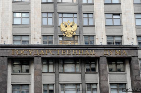 Госдума РФ призывает к немедленному прекращению огня в Нагорном Карабахе