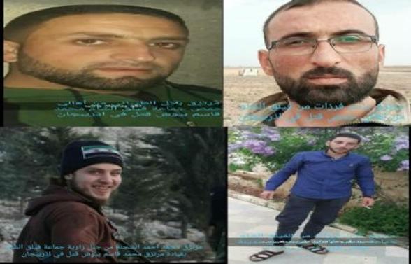 Սիրիական լրատվամիջոցը ներկայացրել է Արցախում սպանված սիրիացի ահաբեկիչների տվյալներն ու լուսանկարները