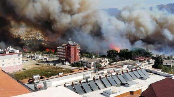 Թուրքիայում սաստիկ անտառային հրդեհներ են բռնկվել (տեսանյութ) - Լուրեր  Հայաստանից