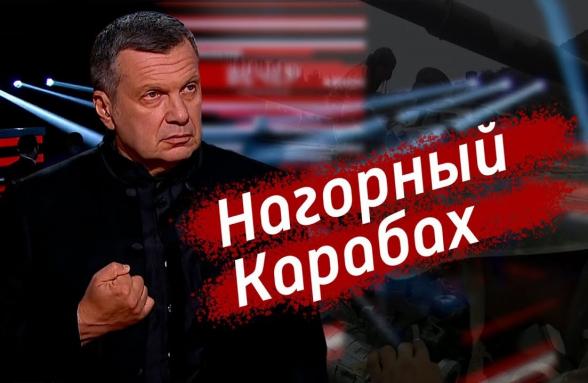 У русского народа есть историческая миссия – спасение первого христианского народа, армян – Соловьев (видео)