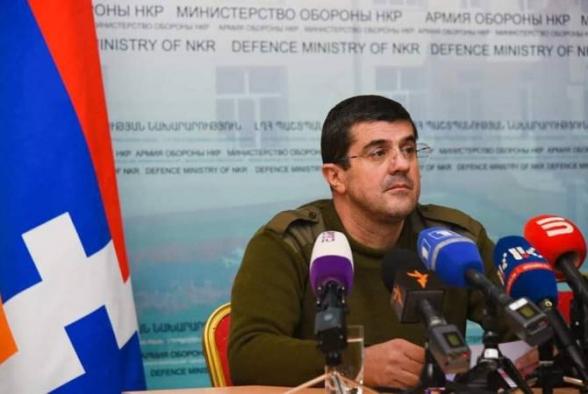 Ողջունում ենք ԵԱՀԿ Մինսկի խմբի համանախագահ պետությունների և Հայաստանի ջանքերը՝ ուղղված ադրբեջանա-ղարաբաղյան հակամարտության գոտում կրակի դադարեցմանը․ Արցախի նախագահ