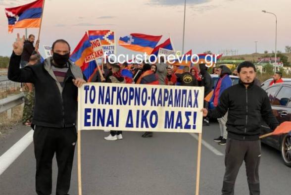 Армяне Греции осудили Азербайджан и Турцию, перекрыв греко-турецкий блокпост (видео)