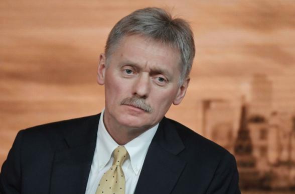 Ադրբեջանի և Հայաստանի միջև հակամարտության կարգավորման ուղղությամբ աշխատանքը շարունակվում է․ Պեսկով