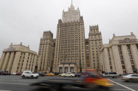ՌԴ-ն պատրաստ է ԱՄՆ-ի հետ միաժամանակ մեկ տարով «սառեցնել» միջուկային մարտալիցքերը. ՌԴ ԱԳՆ