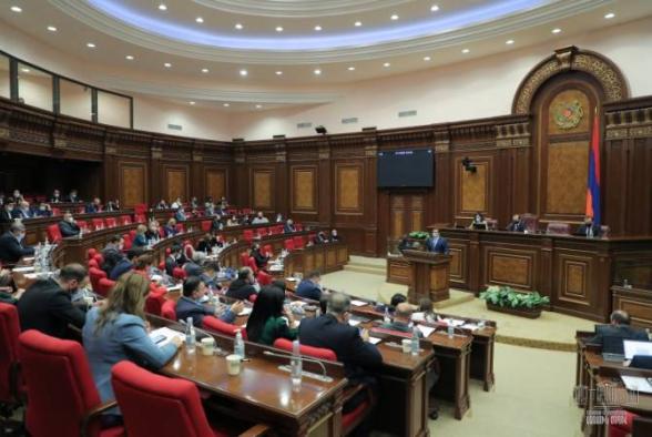 Ազգային ժողովն արտահերթ նիստ կգումարի. օրակարգում հարկային ոլորտին առնչվող նախագծեր են