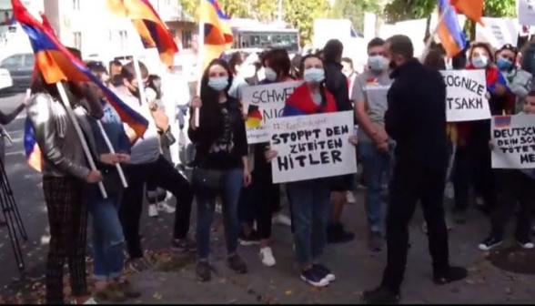 Քաղաքացիները ակցիա են անում ՀՀ-ում Գերմանիայի դեսպանատան դիմաց՝ պահանջելով արձագանքել Արցախում Ադրբեջանի ագրեսիային (տեսանյութ)