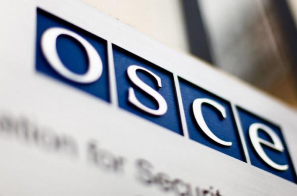 ԵԱՀԿ-ում տարածվել է Արցախի ԱԳՆ հայտարարությունը՝ ռազմական գործողությունները դադարեցնելուն ուղղված նախաձեռնությունները խափանելու Ադրբեջանի և Թուրքիայի գործողությունների վերաբերյալ