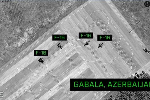 Թուրքական F-16 ինքնաթիռներ են նույնականացվել Ադրբեջանի Գաբալա ավիաբազայում