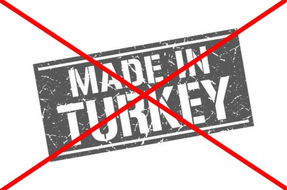 Թուրքական ապրանքների բոյկոտն ընդլայնվում է մերձարևելյան երկրներում