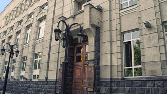 ЦБ Армении оставил ставку рефинансирования неизменной