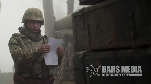 Զինծառայողներն իրենց ուղղված նամակներն են կարդում․ «Հրադադարը» Հյուսիսային սահմանին