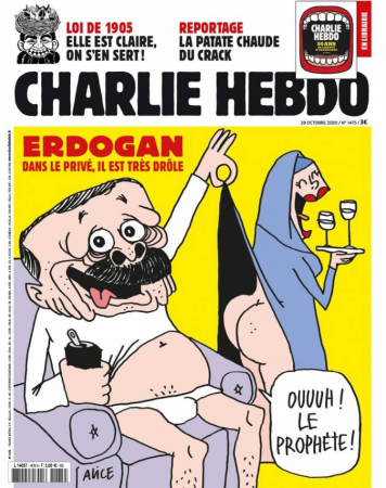 «Charlie Hebdo» выпустил обложку с карикатурой на Эрдогана