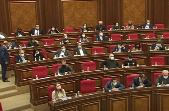 Հայաստանում աշխարհազոր կստեղծվի. ԱԺ-ն ամբողջությամբ ընդունեց օրենսդրական փաթեթը