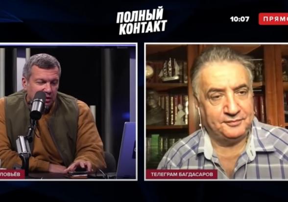Արցախում պատերազմում է Թուրքիան․ Սեմյոն Բաղդասարովի անդրադարձը (տեսանյութ)