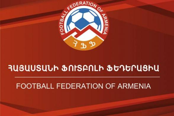 ФФА требует исключить азербайджанский клуб «Карабах» из еврокубков
